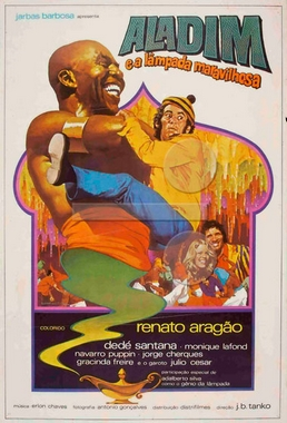Aladim e a Lampada Maravilhosa (J.B.Tanko - 1973) - Infantil