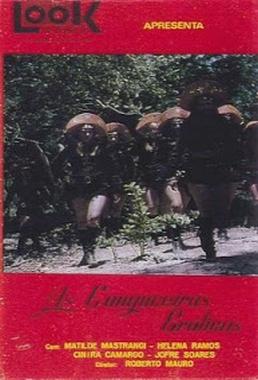 As Cangaceiras Eróticas (Roberto Mauro 1974) - Comédia