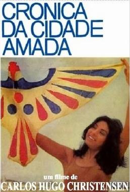 Crônica da Cidade Amada (Carlos Hugo Christensen 1965) - Drama