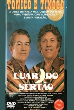 Luar do Sertão (Osvaldo Oliveira 1971) - Musical