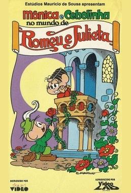 Mônica e Cebolinha no Mundo de Romeu e Julieta (Maurício de Souza 1979) - Infantil