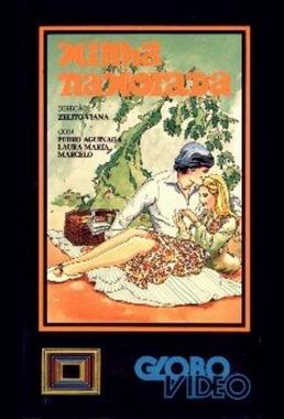 Minha Namorada (Zelito Vianna e Armando Costa 1971) - Aventura