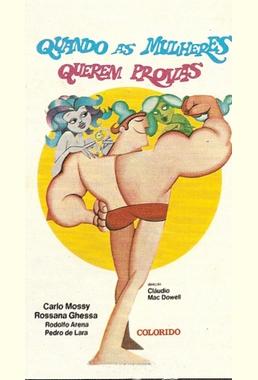 Quando as Mulheres Querem Provas (Cláudio MacDowell 1975) - Comédia
