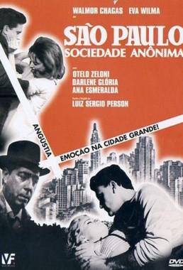 São Paulo Sociedade Anônima (Luiz Sérgio Person 1965) - Drama