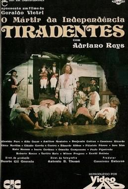 Tiradentes - O Mártir da Independência (Geraldo Vietri 1977) - Drama