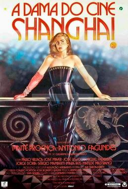 A Dama do Cine Shangai (Guilherme de Almeida Prado 1987) - Suspense