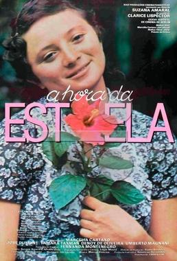 A Hora da Estrela (Suzana Amaral 1985) - Drama