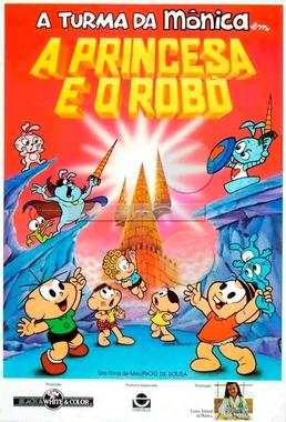 A Princesa e o Robô (Maurício de Souza 1983) - Infantil