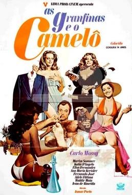 As Granfinas e o Camelô (Ismar Porto 1976) - Comédia