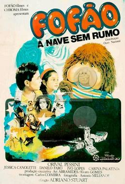 Fofão e a Nave Sem Rumo (Adriano Stuart 1989) - Infantil