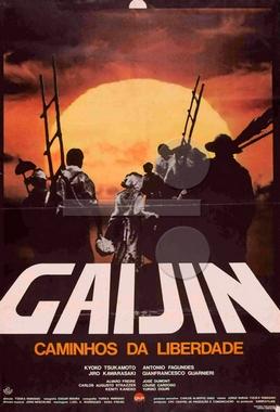 Gaijin, os Caminhos da Liberdade (Tizuka Yamazaki 1980) - Aventura