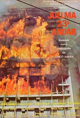 Joelma 23º Andar (Clery Cunha 1980) - Drama