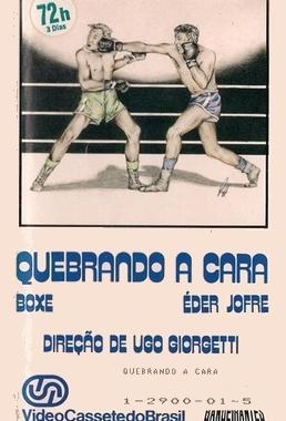 Quebrando a Cara ( Ugo Giorgetti 1983) - Documentário