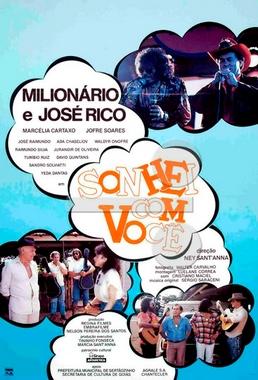 Sonhei com Você (Ney Sant'Anna 1989) - Musical